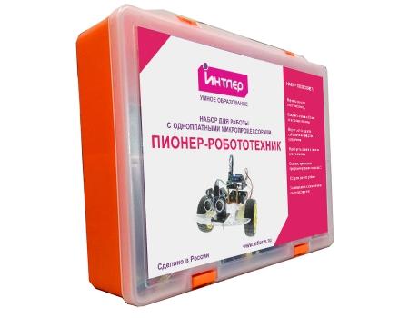 """""""Пионер - робототехник"""" Набор для сборки электронных схем и программирования микроконтроллеров"""
